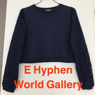 イーハイフンワールドギャラリー(E hyphen world gallery)のE Hyphen World Gallery(カットソー(長袖/七分))