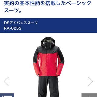 SHIMANO - シマノ フィッシングウェア アドバンススーツ