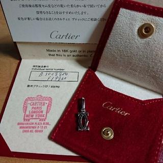カルティエ(Cartier)の☆タイムセール☆カルティエ 2cチャーム k18 ギャランティ有☆(チャーム)