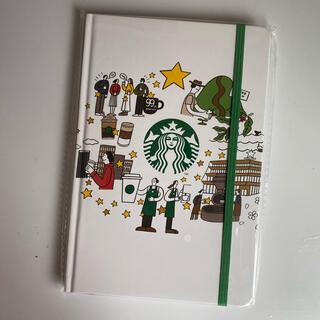 スターバックスコーヒー(Starbucks Coffee)の【Starbucks スターバックス】ジャーナルブック(ノート/メモ帳/ふせん)