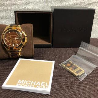 Michael Kors - MICHAELKORS マイケルコース  腕時計 べっ甲×ゴールド