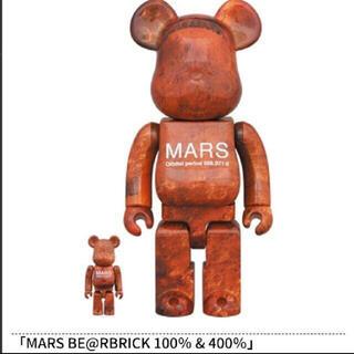 ベアブリック MARS マーズ BE@RBRICK 100% & 400%(その他)