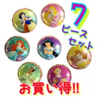ディズニー(Disney)のピンク☆プリンセス☆バルーン☆風船☆7ピースセット☆パーティー(その他)