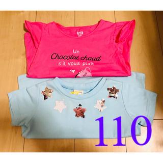 UNIQLO - キッズ Tシャツ セット売り 110