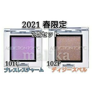 ADDICTION - 【新色】アディクション 2021 春限定  ザ アイシャドウ  101C102P