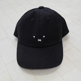 シマムラ(しまむら)のmiffy 帽子 50cm(帽子)