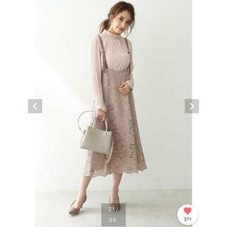 PROPORTION BODY DRESSING - プロポーション コードレースジャンパースカート