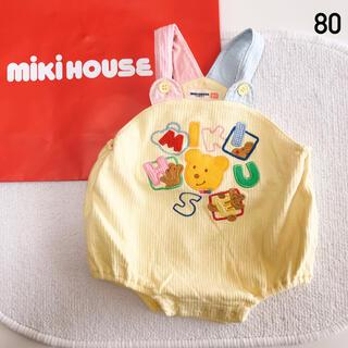 mikihouse - 80 ミキハウス レトロ くま ダルマオール コーデュロイ ロンパース 日本製