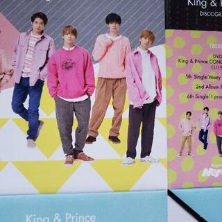 ジャニーズ(Johnny's)のKing & Prince、CD&DVDケース×2Myojo 2021年02月号(アート/エンタメ/ホビー)
