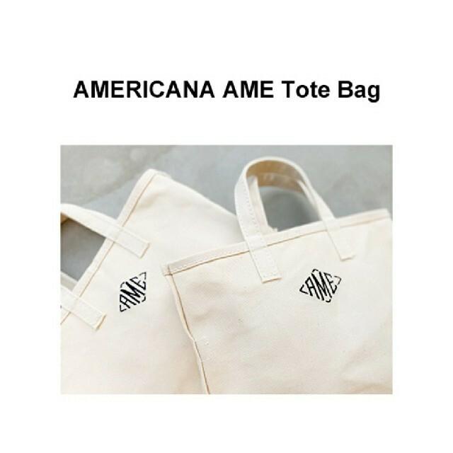 L'Appartement DEUXIEME CLASSE(アパルトモンドゥーズィエムクラス)のAMERICANA AME Tote Bag ネイビー レディースのバッグ(トートバッグ)の商品写真