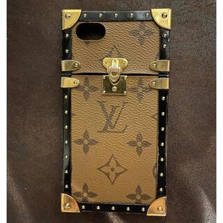 ルイヴィトン(LOUIS VUITTON)のルイヴィトン アイトランク iPhone7 8(iPhoneケース)