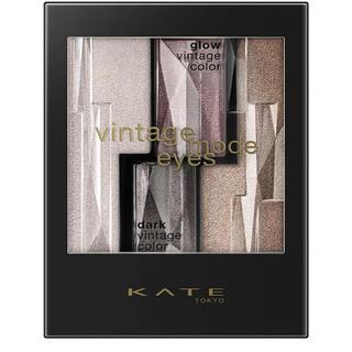 KATE - KATEヴィンテージモードアイズアイシャドウ PU-1