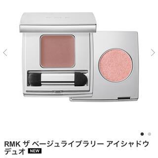RMK - RMK ザ ベージュライブラリー アイシャドウデュオ 03