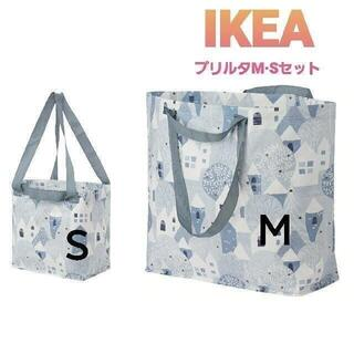 IKEA - 秋冬の新作 IKEA イケア エコバッグ S とMの 2枚セット 新色 プリルタ