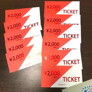 SCOT CLUB - ヤマダヤ スコットクラブ商品券☆22000円分チケット