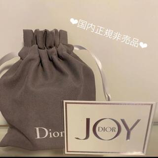 Dior - 国内正規非売品 ディオール インテンスジョイ カードサンプル 巾着袋
