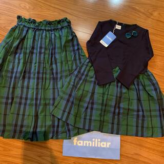 familiar - 🍎新品 ファミリア  ワンピース スカート 110 160