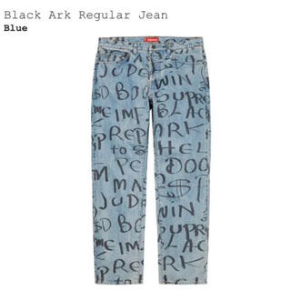Supreme - Supreme Black Ark Regular Jean Blue 32