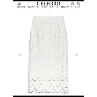 *CELFORD* リーフレーススカート
