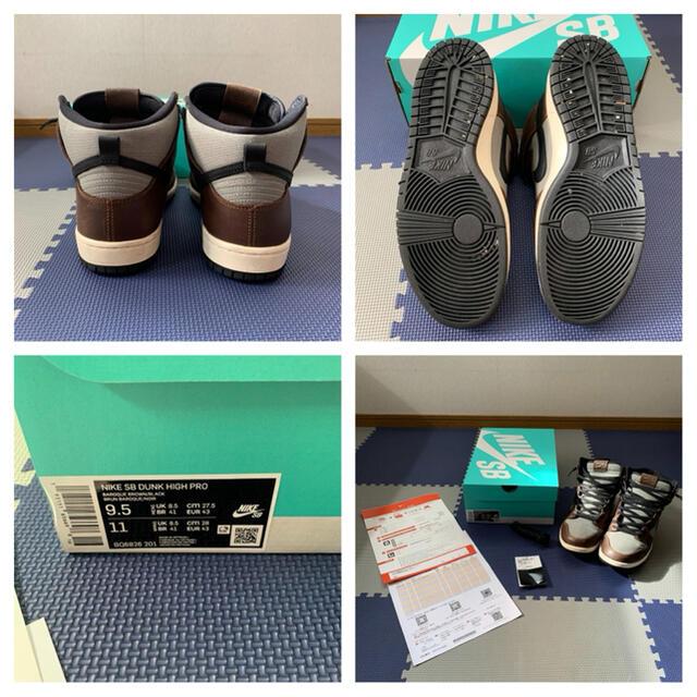 NIKE(ナイキ)の27.5cm NIKE SB DUNK Hi ナイキ ダンク ハイ jordan メンズの靴/シューズ(スニーカー)の商品写真