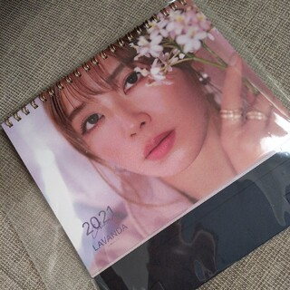 AAA - 宇野実彩子   LAVANDA  カレンダー