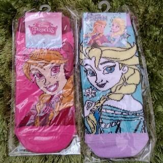 ディズニー(Disney)の新品ディズニープリンセスソックス アナと雪の女王 エルサ・アナ靴下 FROZEN(靴下/タイツ)