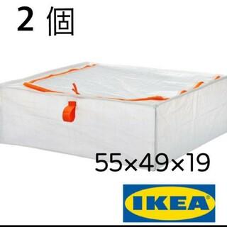 IKEA - 便利♪IKEA イケア 収納ケース 収納ボックスPRKLA ペルクラ2個セット