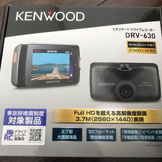 ケンウッド(KENWOOD)のケンウッド ドラレコ DRV-630 未通電(車内アクセサリ)