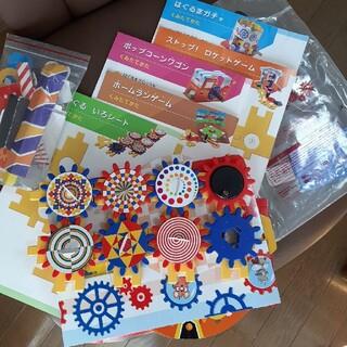 こどもちゃれんじ☆じゃんぷ 歯車ブロック(知育玩具)