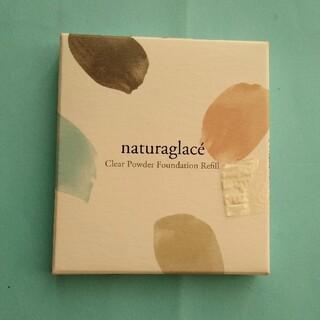 naturaglace - ナチュラグラッセ クリアパウダーファンデーション OC1