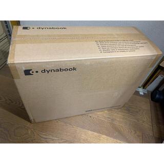 東芝 - ★未使用 TOSHIBA dynaDesk DT100 A612DPB8E112
