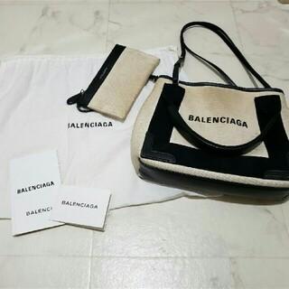 Balenciaga - バレンシアガ ネイビーカバショルダーバッグxs