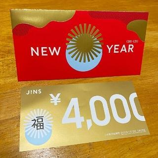 JINS - JINS 福袋 クーポン 4000円(税込4400円分) チケット 金券