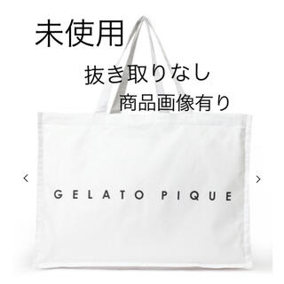 gelato pique - ジェラートピケ  2021 福袋