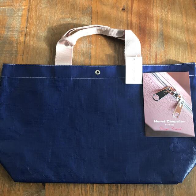 Herve Chapelier(エルベシャプリエ)のエルベシャプリエ   2012PP アカプルコ×ドラジェ マルシェバッグ 新品 レディースのバッグ(トートバッグ)の商品写真