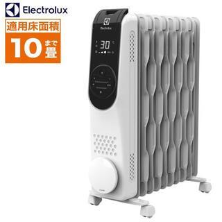 エレクトロラックス オイルヒーター ComfortHeat 700 [ホワイト](オイルヒーター)