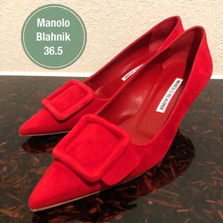 MANOLO BLAHNIK - 【Manolo Blahnik】MAYSALEPUMP 50 スエードパンプス