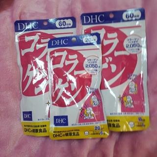 ディーエイチシー(DHC)のDHC コラーゲン 60日分 360粒入り×2袋+20日分120粒入り*°(コラーゲン)