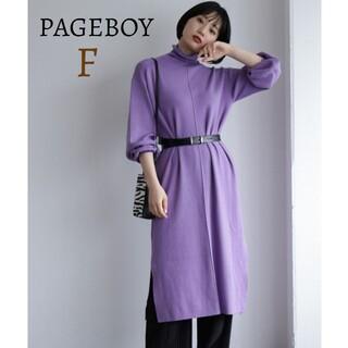 PAGEBOY - 新品 PAGEBOY ページボーイ ハイネックニットワンピース スリット ロング