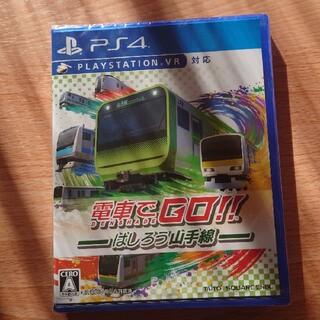 タイトー(TAITO)の電車でGO!! はしろう山手線 PS4 【新品未開封シュリンク包装付】(家庭用ゲームソフト)