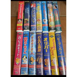ディズニー(Disney)のディズニービデオ VHS18本まとめ売り(その他)