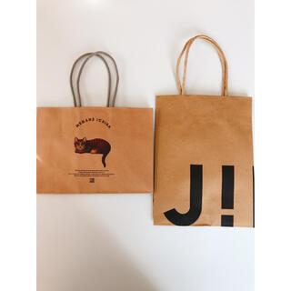 ジンズ(JINS)のジンズ 眼鏡市場 紙袋 ショップ袋 2枚セット(ショップ袋)