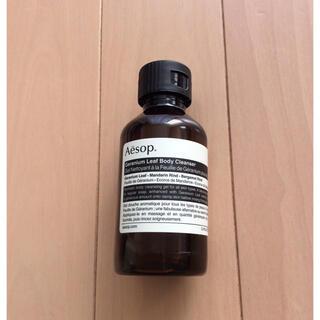イソップ(Aesop)のAesop イソップ ゼラニウム ボディクレンザー (ボディソープ/石鹸)