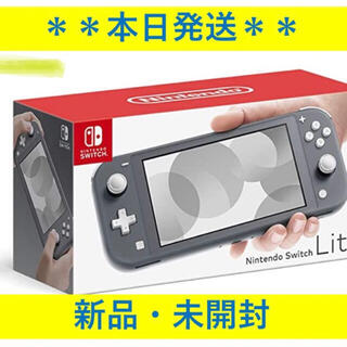 任天堂 - 任天堂 Switch ライト グレー