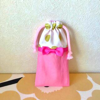 【ゴールドドット×ピンク 巾着 お箸袋 歯磨き袋】(外出用品)