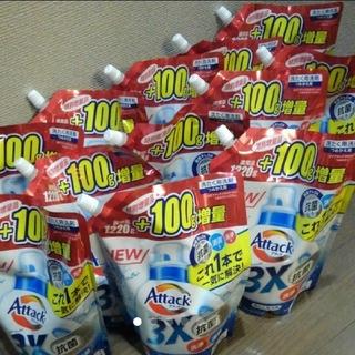 カオウ(花王)のアタック3x 液体洗剤 12袋×1320ml(洗剤/柔軟剤)