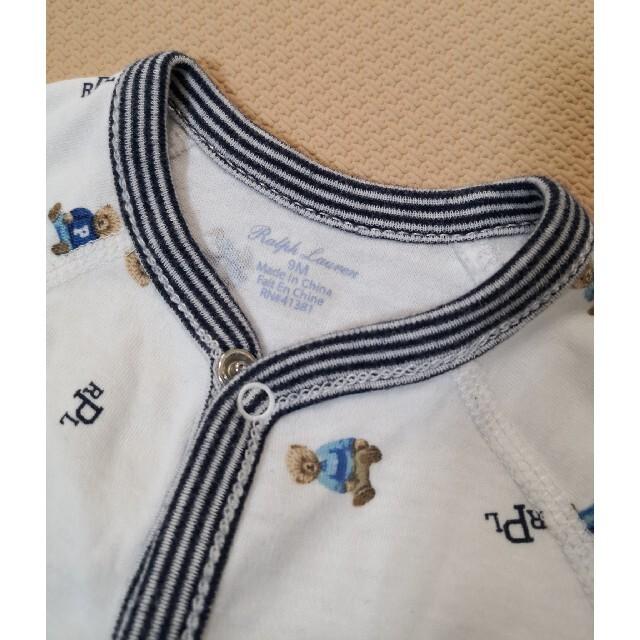 Ralph Lauren(ラルフローレン)の9M ラルフローレン カバーオール ロンパース くま キッズ/ベビー/マタニティのベビー服(~85cm)(カバーオール)の商品写真