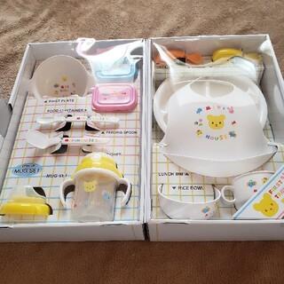 ミキハウス(mikihouse)のMIKI HOUSE  ミキハウス  食器(離乳食器セット)