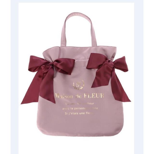 Maison de FLEUR(メゾンドフルール)の新品人気完売色Maison de FLEUR ダブルリボントートバッグ レディースのバッグ(トートバッグ)の商品写真