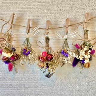 お花たっぷりドライフラワー スワッグ ガーランド❁80 紫 白 ピンク 花束♪(ドライフラワー)